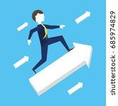 businessman running for... | Shutterstock .eps vector #685974829