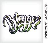 vector lettering blogger. hand... | Shutterstock .eps vector #685986070