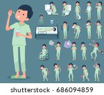 a set of men with injury and... | Shutterstock .eps vector #686094859