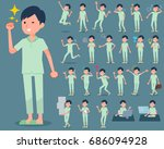 set of various poses of flat... | Shutterstock .eps vector #686094928