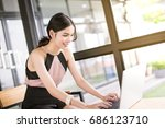 asian young casual success... | Shutterstock . vector #686123710