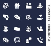 set of 16 backing icons set... | Shutterstock .eps vector #686152048