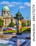 serbia  belgrade   july 26  the ... | Shutterstock . vector #686175274