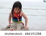 little asian girl playing with... | Shutterstock . vector #686191288