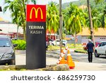 kuantan  malaysia   july 2017....   Shutterstock . vector #686259730