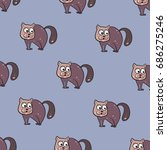 cats  vector illustration ... | Shutterstock .eps vector #686275246