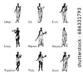 All Nine Muses Of Greek...