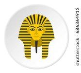 egyptian golden pharaohs mask... | Shutterstock . vector #686364913