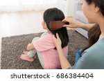 back view photo of young woman... | Shutterstock . vector #686384404