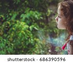 cute curly girl looking out... | Shutterstock . vector #686390596