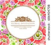 romantic invitation. wedding ... | Shutterstock . vector #686404708