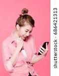 retro asian woman successful... | Shutterstock . vector #686421313