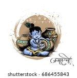 krishna janmashtami   greeting... | Shutterstock .eps vector #686455843