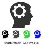 intellect gear flat vector... | Shutterstock .eps vector #686496118