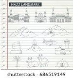 hajj ritual place | Shutterstock .eps vector #686519149