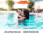 mother and baby girl having fun ... | Shutterstock . vector #686560636