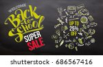 back to school super sale with... | Shutterstock . vector #686567416