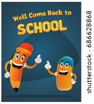 pencil and eraser  school... | Shutterstock .eps vector #686628868
