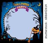 happy halloween background with ...   Shutterstock .eps vector #686642614
