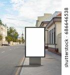 blank vertical street billboard ... | Shutterstock . vector #686646538