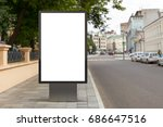 blank vertical street billboard ...   Shutterstock . vector #686647516