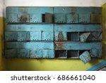 russian mailboxes still work in ... | Shutterstock . vector #686661040