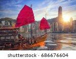 vintage sail boat fron victoria ... | Shutterstock . vector #686676604