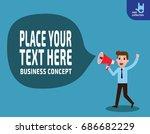 happy businessman talking into... | Shutterstock .eps vector #686682229