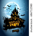 halloween poster  night... | Shutterstock . vector #686712580