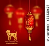 earth dog as symbol of year... | Shutterstock .eps vector #686820619