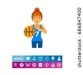 female basketball player vector ... | Shutterstock .eps vector #686847400