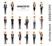 set of business man character... | Shutterstock .eps vector #686861044