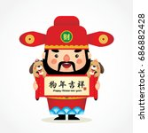 cute cartoon chinese god of... | Shutterstock .eps vector #686882428