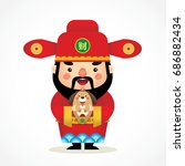 cute cartoon chinese god of... | Shutterstock .eps vector #686882434