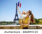 having fun time near the world... | Shutterstock . vector #686894110