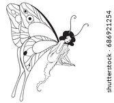 hand drawn beautiful artwork of ... | Shutterstock .eps vector #686921254