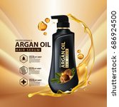 argan oil hair care protection... | Shutterstock .eps vector #686924500