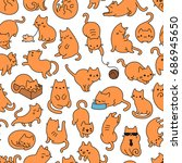 cute cats vector seamless... | Shutterstock .eps vector #686945650