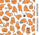 cute cartoon cat vector icons   ... | Shutterstock .eps vector #686945650