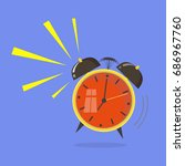 flat design. vector icon... | Shutterstock .eps vector #686967760