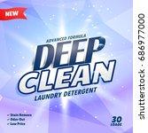 laundry detergent packaging... | Shutterstock .eps vector #686977000
