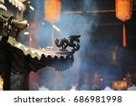 chinese dragon in the temple... | Shutterstock . vector #686981998