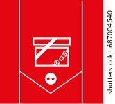 gift icon | Shutterstock .eps vector #687004540