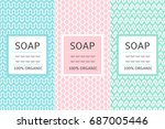 cosmetic packaging set design... | Shutterstock .eps vector #687005446