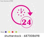 watch 24 hours of icon  vector... | Shutterstock .eps vector #687008698