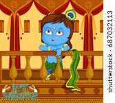 kanha in palna  cradle  krishna ... | Shutterstock .eps vector #687032113