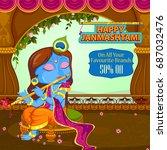 krishna playing flute on... | Shutterstock .eps vector #687032476