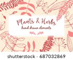 floral vector background.... | Shutterstock .eps vector #687032869