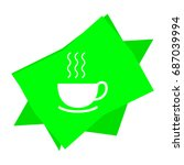 hot drink  steam  icon | Shutterstock .eps vector #687039994