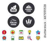 natural bio food icons. halal...